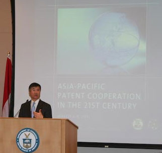 Secretary Locke Addresses the Asia-Pacific Patent Cooperation in the 21st Century Forum